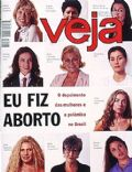 Elba Ramalho, Hebe Camargo, Marília Gabriela on the cover of Veja (Brazil) - September 1997