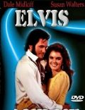 Elvis and Me