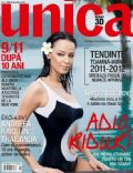 Andreea Raicu on the cover of Unica (Romania) - September 2011