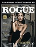 Rogue Magazine [Philippines] (July 2007)