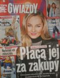 Malgorzata Socha on the cover of Gwiazdy (Poland) - December 2013