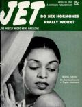 Muriel Smith on the cover of Jet Magazine (United States) - April 1952