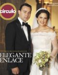 Circulo Magazine [Mexico] (24 October 2009)