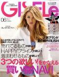 Gisele Magazine [Japan] (June 2011)