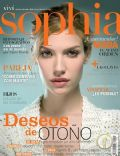 Chloe Bello on the cover of Sophia (Argentina) - March 2008