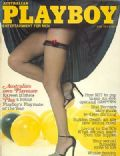 Annabelle Fischer on the cover of Playboy (Australia) - June 1979