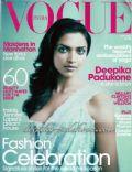Vogue Magazine [India] (November 2007)