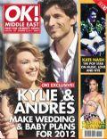 OK! Magazine [United Arab Emirates] (22 December 2011)