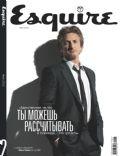 Esquire Magazine [Ukraine] (May 2012)