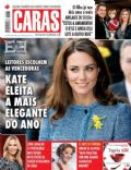 Caras Magazine [Portugal] (10 March 2012)