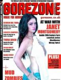Janet Montgomery on the cover of Gorezone (United Kingdom) - February 2010