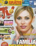 TV Guia Magazine [Portugal] (15 May 2009)
