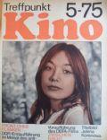 Treffpunkt Kino Magazine [East Germany] (May 1975)