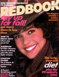Carol Alt on the cover of Redbook (United States) - January 1982