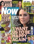 Now Magazine [United Kingdom] (9 April 2012)