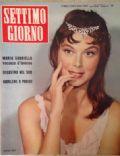 Settimo Giorno Magazine [Italy] (10 December 1959)
