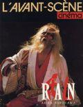 L'Avant-Scene Cinema Magazine [France] (June 1991)