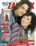 TV Zaninik Magazine [Greece] (2 February 2007)