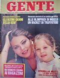 Gente Magazine [Italy] (18 July 1980)