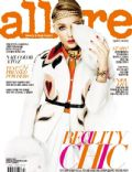 Snejana Onopka on the cover of Allure (South Korea) - March 2011