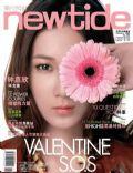 Newtide Magazine [Malaysia] (February 2009)