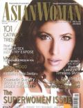 Asian Woman Magazine [United Kingdom] (January 2007)