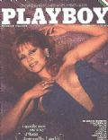 Antonella Lualdi on the cover of Playboy (Italy) - June 1979