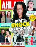 Ahlan! Magazine [United Arab Emirates] (17 May 2012)