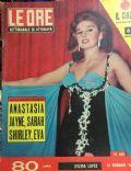 Le Ore Magazine [Italy] (25 January 1958)
