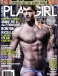 Ronnie Kroell on the cover of Playgirl (United States) - September 2010