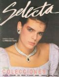 Princess Stéphanie of Monaco on the cover of Selecta (United States) - December 1984