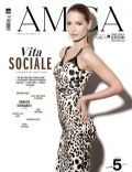 Amica Magazine [Bulgaria] (May 2012)