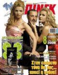 TV Zaninik Magazine [Greece] (6 June 2008)