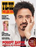 Tele Week Magazine [Russia] (13 February 2012)