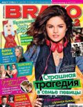 Selena Gomez on the cover of Bravo (Russia) - January 2012