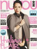 Nuyou Magazine [Singapore] (October 2010)
