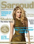 Sarroud Magazine [United Arab Emirates] (November 2011)