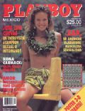 Kona Carmack on the cover of Playboy (Mexico) - February 1996