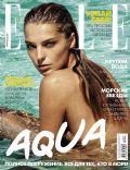 Elle Magazine [Russia] (July 2011)