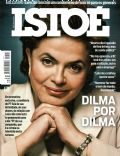 Isto É Magazine [Brazil] (12 May 2010)