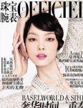 L'Officiel Magazine [China] (June 2011)