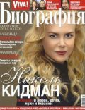 Nicole Kidman on the cover of Viva Biography (Ukraine) - January 2009