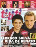 Tititi Magazine [Brazil] (28 March 2008)