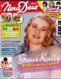 Grace Kelly on the cover of Nous Deux (France) - September 2012