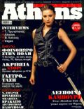 Athen's Magazine [Greece] (October 2010)