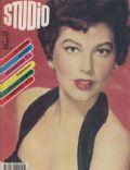 Studio Magazine [Croatia] (2 December 1988)