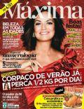 Maxima Magazine [Brazil] (December 2010)