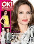 OK! Magazine [United Arab Emirates] (26 April 2012)
