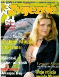 Zvijezde Magazine [Croatia] (17 May 2005)