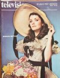 St. Louis Post-Dispatch  TV Magazine [United States] (18 May 1980)
